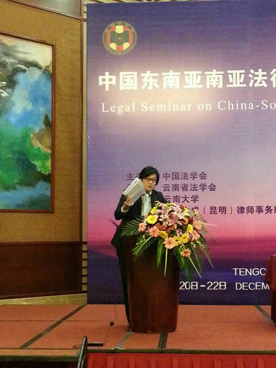 Speaking at the 21st Century Maritime Silk Road